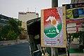 Kurdistan Pro-Referendum and Pro-Independence poster in Ankawa, Erbil, Kurdistan Region of Iraq 03.jpg