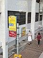 Kwong Wah Hospital CTB bus stop 02-11-2020.jpg
