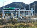 Kyonan-Hota IC.JPG