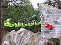 LLW Dragon Coaster.jpg