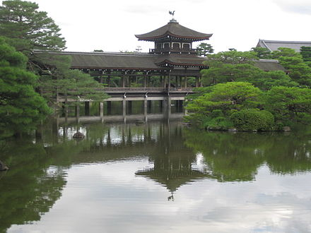 Lake at Heian Shrine Lake at Heian Shrine, Kyoto.jpg