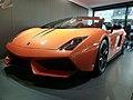 Lamborghini Gallardo Performante (6366210225).jpg