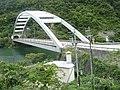 Land bridge over Miyagawa.jpg