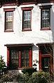 Langston Hughes house.jpg