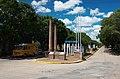 Las Parejas - Entrada (Ruta 178) - 20071225b.jpg