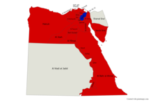 Latest details of COVID-19 outbreak in Egypt.png