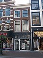 Leiden - Breestraat 75.jpg