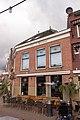 Leiden - Vrouwenkerkkoorstraat 11.jpg