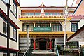 Library of Tibetan Works and Archives.jpg