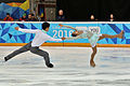 Lillehammer 2016 - Figure Skating Pairs Short Program - Su Yeon Kim and Hyungtae Kim 3.jpg
