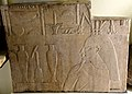 Limestone slab showing the Nile flood god Hapy. 12th Dynasty. From the foundations of the temple of Thutmose III, Koptos, Egypt. The Petrie Museum of Egyptian Archaeology, London.jpg