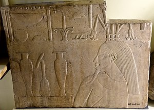 Hapi (Nile god) - Limestone slab showing the Nile flood god Hapy. 12th Dynasty. From the foundations of the temple of Thutmose III, Koptos, Egypt. The Petrie Museum of Egyptian Archaeology, London