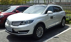 Lincoln MKX II 01 China 2016-04-18.jpg