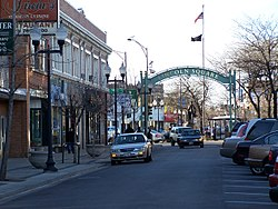 The entry gate into Lincoln Square's historical commercial corridor