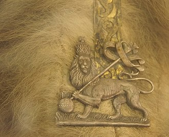 Lion of Judah - Image: Lion of Judah (2129481201)