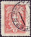 Lithuania 1931 MiNr0314 B002.jpg