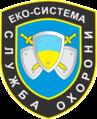 Logo-eko-sistema.png