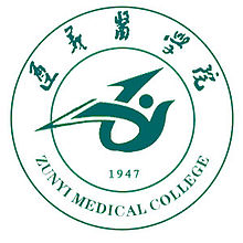 Logo of Zunyi Medical College.jpg
