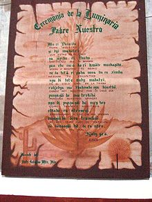 Lord s prayer written in spanish and otomi at the church of san miguel