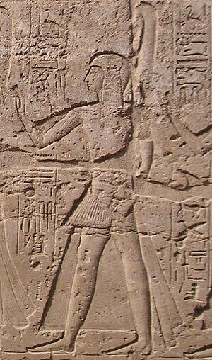 Ramesses (prince) - Image: Louxor Ramessou 0805