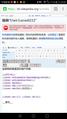 Lucas6212用户页截图.png