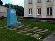 Lukiv Turiyskyi Volynska-monument in honor of soldiers of 11th Panzer Corps-1.jpg