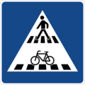 Luxembourg Pedestrians and Cyclists Crossing.png