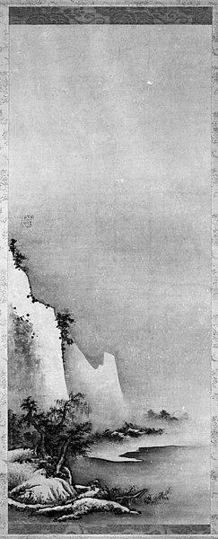 tensho shubun - image 2