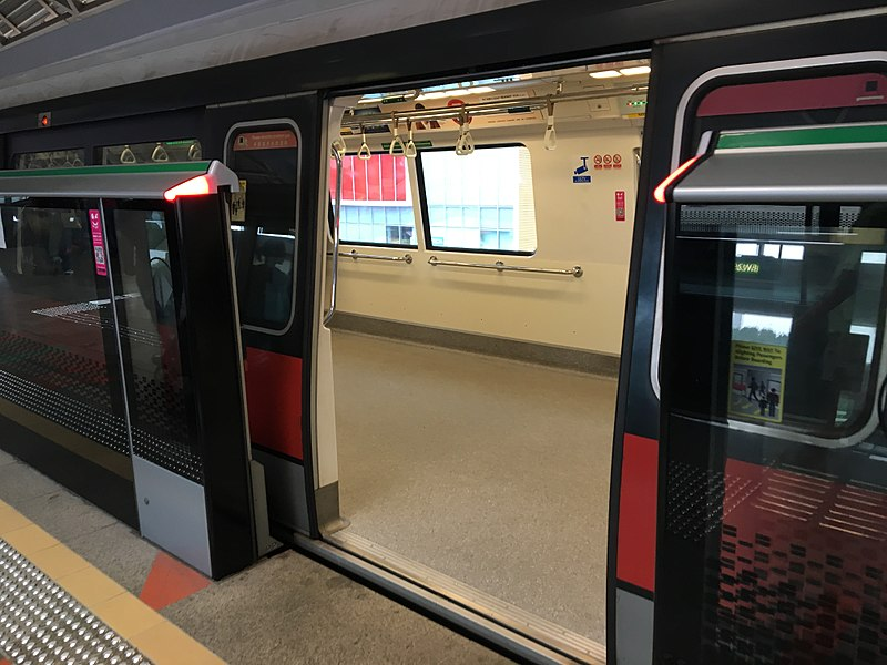 File:MRT Train 03.jpg
