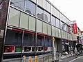 MUFG Bank Nogata Branch.jpg
