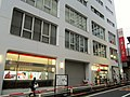 MUFG Bank Sasazuka Branch.jpg