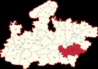 Mandla (Lok Sabha constituency)