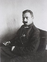 Maksimas Katche.JPG