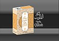 Malika-Quloob-by-tauseef-perfumes.jpg