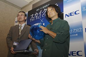 Mamoru Oshii - Oshii promotes The Sky Crawlers, June 2, 2008