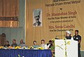 Manmohan Singh addressing at the release of a commemorative postage stamp on Shair-e-Kashmir Peerzada Ghulam Ahmad Mehjoor, in Srinagar. The Chairperson, National Advisory Council, Smt. Sonia Gandhi.jpg