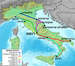 Map of Roman roads in Italy He.png