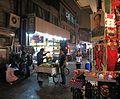 Market in Dongchen (6228003957).jpg