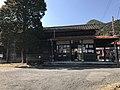 Masaki Station 20170317.jpg