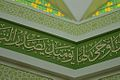 Masjid Cyberjaya InSide29.JPG