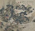 Matamata Ichiraku jo by Tanomura Chikuden (Neiraku Museum).jpg