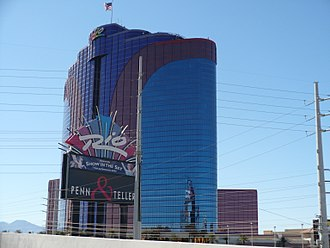Rio All Suite Hotel and Casino - Image: May 172008 Rio