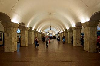 Maidan Nezalezhnosti (Kiev Metro) - The Station Hall