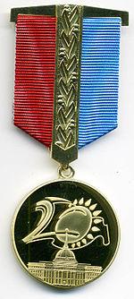 Medal20NezPR small.jpg