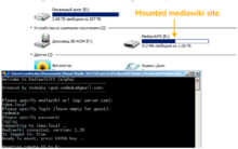 MediawikiFS mounted
