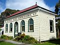 Meeniyan National Bank of Australasia, Old Gippstown.JPG
