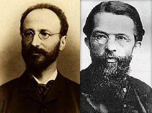Friedrich von Wieser - The two most influential figures in Wieser's life: his friend and brother-in-law Eugen von Böhm-Bawerk and his teacher Carl Menger.