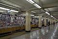Metro Kobe07ds3872.jpg