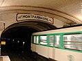 Metro de Paris - Ligne 12 - Solferino 03.jpg