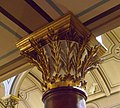 Middle Street Synagogue, Brighton (May 2013) - Gilded Capital (2).jpg